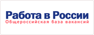 Work in russia